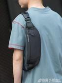 HK男士腰包潮牌休閒側背斜挎包多功能小型輕便胸包運動跑步手機包 格蘭小舖