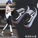 2020年夏季新款帆布鞋女鞋韓版百搭黑色布鞋ulzzang休閒小白板鞋「時尚彩紅屋」
