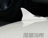 汽車太陽能鯊魚鰭裝飾燈車頂尾翼LED改裝燈警示爆閃燈汽車用品