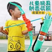 弓箭玩具 兒童大號弓箭玩具射擊套裝戶外運動休閒傳統玩具男孩射箭玩具鍛煉