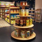 促銷台展示架便利店超市母嬰店中島多功能實木紋理展台 智聯igo