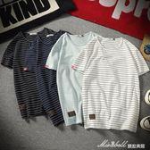 夏季條紋休閒男士衣服體恤圓領情侶短袖T恤韓版潮男裝   蜜拉貝爾