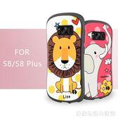 韓國小蠻腰三星S8手機殼可愛卡通S8plus全包硅膠防摔軟殼女款掛繩  居家物語