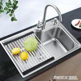304不銹鋼可摺疊瀝水架水槽收納置物架廚房碗碟洗碗池放碗瀝水籃ATF  英賽爾3C