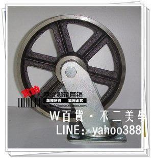 名優腳輪/加厚8寸鑄鐵輪 腳輪萬向輪 鐵輪子 耐高溫輪五金配件