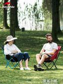 Naturehike挪客戶外摺疊椅子便攜簡易馬扎沙灘露營導演月亮釣魚凳igo 藍嵐小鋪