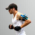 多功能戶外運動跑步健身手臂包 騎自行車馬拉松手機臂帶掛包 腕包