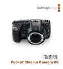 【EC數位】Blackmagic 黑魔法 Pocket Cinema Camera 6K 攝影機 婚攝