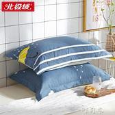 北極絨純棉枕套一對裝全棉單人成人枕芯套子枕頭套48*74棉布枕套 町目家