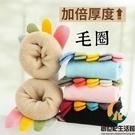 4雙裝 彩色五指襪女毛圈加厚加絨保暖抗凍冬季純棉中高筒【創世紀生活館】