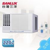 SANLUX台灣三洋 6-8坪左吹式變頻窗型空調/冷氣 (含基本安裝) SA-L41VE