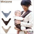 嬰兒背帶背巾X型交叉MINIZONE可調整揹巾-321寶貝屋