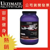 UN Prostar Whey Protein 乳清之星-低脂乳清蛋白2磅(巧克力) (健身 高蛋白) 公司貨