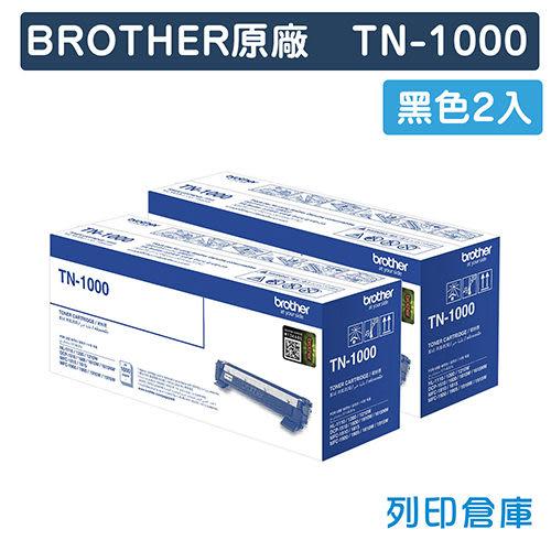 原廠碳粉匣 BROTHER 2黑組合包 TN-1000 /適用 BROTHER HL-1110/CP-1510/MFC-1815/DCP-1610W