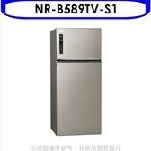 Panasonic國際牌【NR-B589TV-S1】579公升雙門變頻冰箱星耀金 優質家電*預購*