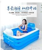 充氣浴缸折疊泡澡桶兒童洗澡盆可坐躺塑料沐浴盆 YXS娜娜小屋