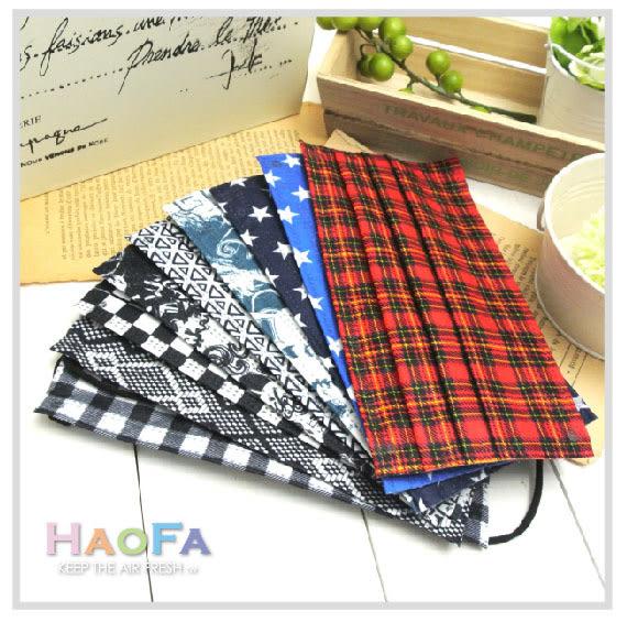 【HAOFA】【H&F.Mask】平價 ※ 平面拋棄式口罩 ※ 『彩繪系列』 50入/包 PM2.5 台灣製
