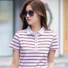 短袖Polo衫女 翻領t恤女大碼顯瘦夏季純棉黑白條紋有領休閒短袖polo衫 生活主義