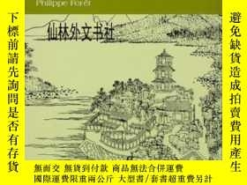 二手書博民逛書店【罕見】 Mapping ChengdeY27248 Philippe Foret University Of