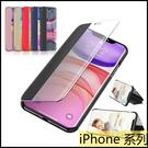 【萌萌噠】iPhone11 Pro XR Xs Max 678 plus 新款高透視窗系列 有機玻璃 可支架 透明視窗 側翻皮套