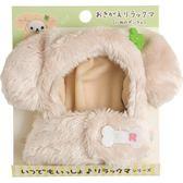 日本懶懶熊專用換裝系列小公仔專用衣服幸運草708241通販屋