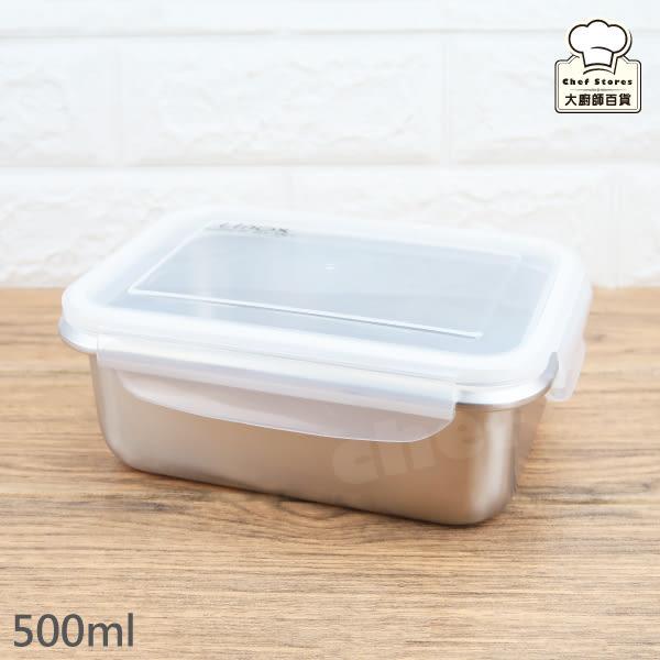 LINOX不鏽鋼日式防溢保鮮盒500ml長方形餐盒野餐便當盒-大廚師百貨