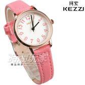KEZZI珂紫 數字時刻 氣質 女錶 高質感 皮革錶帶 防水手錶 女錶 粉色 KE1564粉