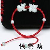 店 翡翠玉石手鏈屬龍紅繩手鏈