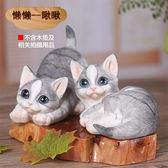 仿真貓咪家居裝飾品擺飾 創意禮物樹脂動物工藝品擺設可愛小擺件 七夕情人節85折