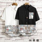 男士寬鬆半袖襯衣韓版休閒潮男裝寸衫