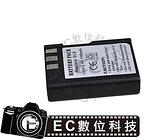 【EC數位】ENEL9 高容量防爆電池 相機 D40 D40X D60 D3000 D5000 專用 EN-EL9