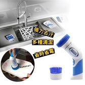 廚房輕便電動清潔刷// 清潔刷 洗碗刷 電動清潔刷 浴缸刷 萬用刷