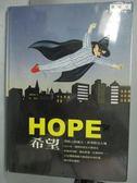 ~書寶 書T3 /兒童文學_ZJL ~HOPE 希望_ 安東尼布朗