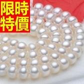 珍珠項鍊 鍊長160cm-生日情人節禮物好搭造型女性飾品53pe18【巴黎精品】
