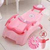 孕婦洗頭椅成人可躺家用洗頭床兒童洗頭?躺椅超大號可折疊洗頭凳WY