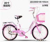 自行車女式通勤單車普通老式城市復古代步輕便成人公主學生男淑女igo   麥琪精品屋