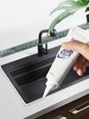 防水膠 塑鋼泥防水膠防霉廚衛密封衛生間浴室補漏神器防漏美縫膠泥堵漏王 美物居家