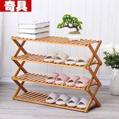 鞋櫃奇具鞋架子省空間簡易家里人多層鞋柜簡約防塵經濟型 Igo 貝芙莉女鞋