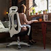 【STYLE格調】機能護腰人體工學電腦椅/辦公椅(活動頭枕/PU輪)如圖