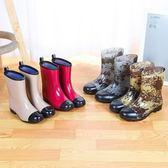 【雙11】秋冬季短筒雨鞋男女低筒雨靴春秋鞋膠鞋防滑廚房工作鞋中筒防水鞋免300