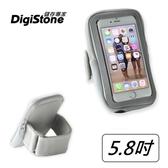 ★現折100元+免運費★DigiStone 5.8吋手機運動臂包/臂帶/可觸控/耳機孔(適5.8吋以下手機)-灰x1P