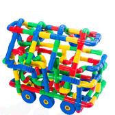 管道塑膠積木拼接組裝幼稚園兒童水管早教益智拼插車輪管玩具秋季上新