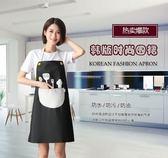 週年慶 圍裙 韓版 時尚可愛女廚房做飯防水防油成人男背心式家用 隨想曲