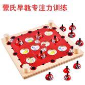 兒童右腦記憶思維專注力訓練早教益智親子互動桌面游戲玩具1-3歲