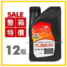 【愛車族】SPC FUSION SUPER SN 5W-40 超潤合成機油 / 整箱12瓶