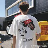 夏季男生嘻哈短袖T恤韓版潮流印花情侶寬鬆休閒上衣 時尚潮流
