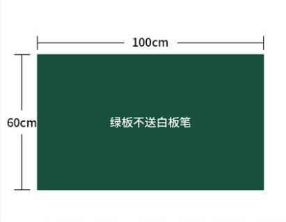 黑板貼 黑板墻磁性辦公書寫白板墻貼兒童家用自粘加厚教學黑板貼磁貼igo 瑪麗蘇精品鞋包
