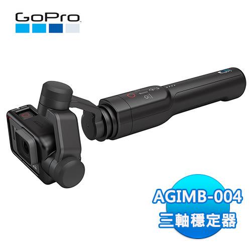 GoPro AGIMB-004三軸穩定器