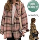 EASON SHOP(GW8686)韓版復古撞色格紋格子單口袋側開衩排釦開衫長袖襯衫外套罩衫女上衣服大尺碼外搭