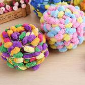 大球球線粗毛線豆豆線波波球織椅子地毯飄窗坐墊葡萄球帽子圍巾線毛線球 最後幾天!